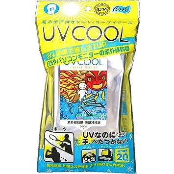 日焼け止めスプレー UVカットデオドラントシート