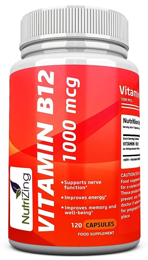 NutriZing cápsulas de vitamina B12~1000mcg ~ 100% suplementos vegetarianos