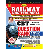 Kiran's Railway Non–Technical CBT Question Bank 1997 Till Date Preliminary & Main Exams Non- Technical Popular Categories (NTPC), Para Medical Staff, Ministerial and Isolated Categories Level -1 Posts