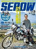 SEROW ONLY vol.5 (セローオンリー) [雑誌]