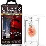 [CASEBANK] iPhone SE / iPhone5s /iPhone5 用液晶保護ガラスフィルム ドラゴントレイル X Dragontrail X アイフォン 透明クリア 保護フィルム 強化ガラス 指紋防止 高透明 飛散防止
