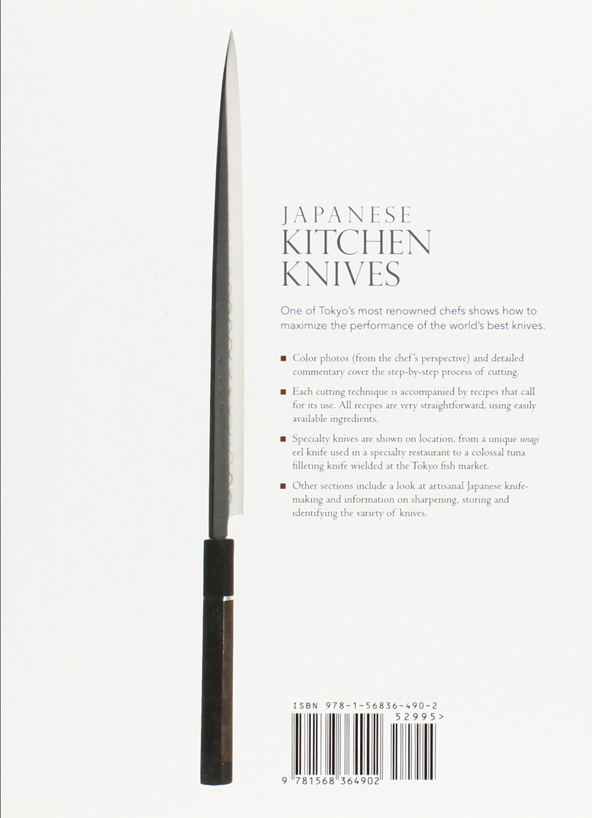 japanese kitchen knives essential techniques and recipes amazon