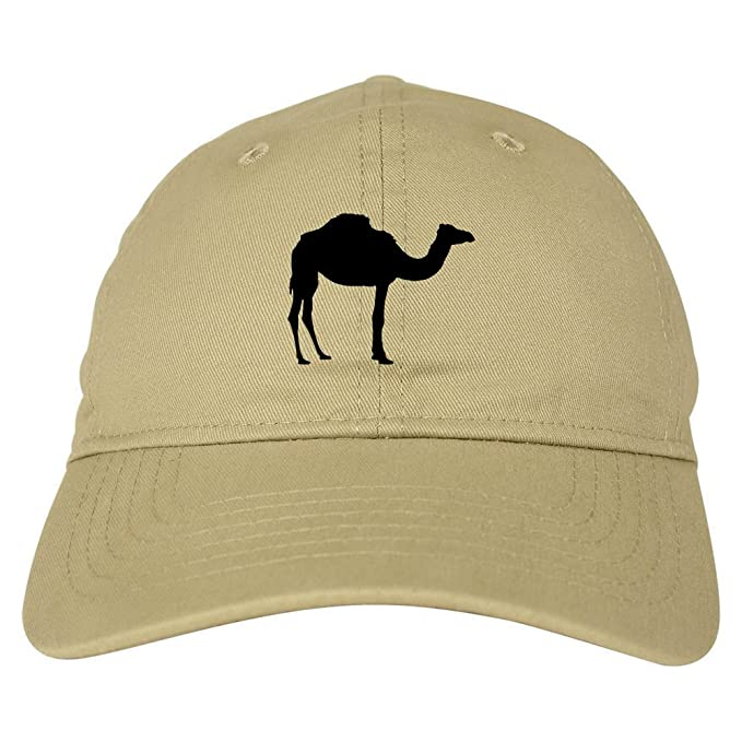 Hump Day Camel Chest Dad Hat Baseball Cap Beige at Amazon Men s ... f4c4cd80cf7