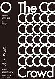 烏合之眾:為什麼「我們」會變得瘋狂、盲目、衝動?讓你看透群眾心理的第一書 (Traditional Chinese Edition)