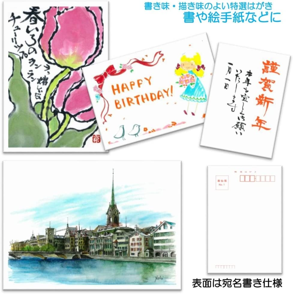 Akashiya Etegami Postcard Size Paper Pack of 10 Sheets 3-Layer Hongasen Paper