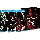 スパイダーマン トリロジーBOX [Blu-ray]