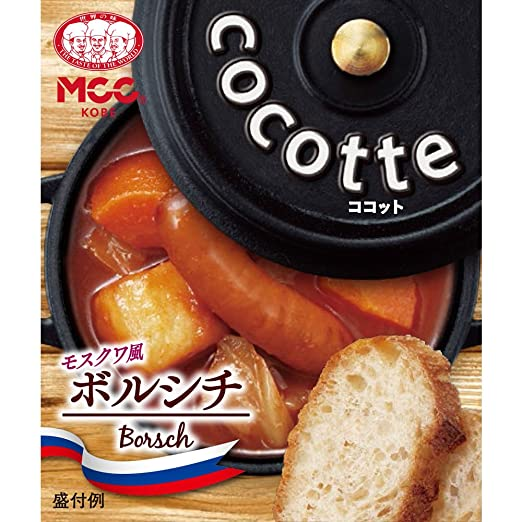 MCC cocotte Moscow-style borscht 210g [Parallel import]