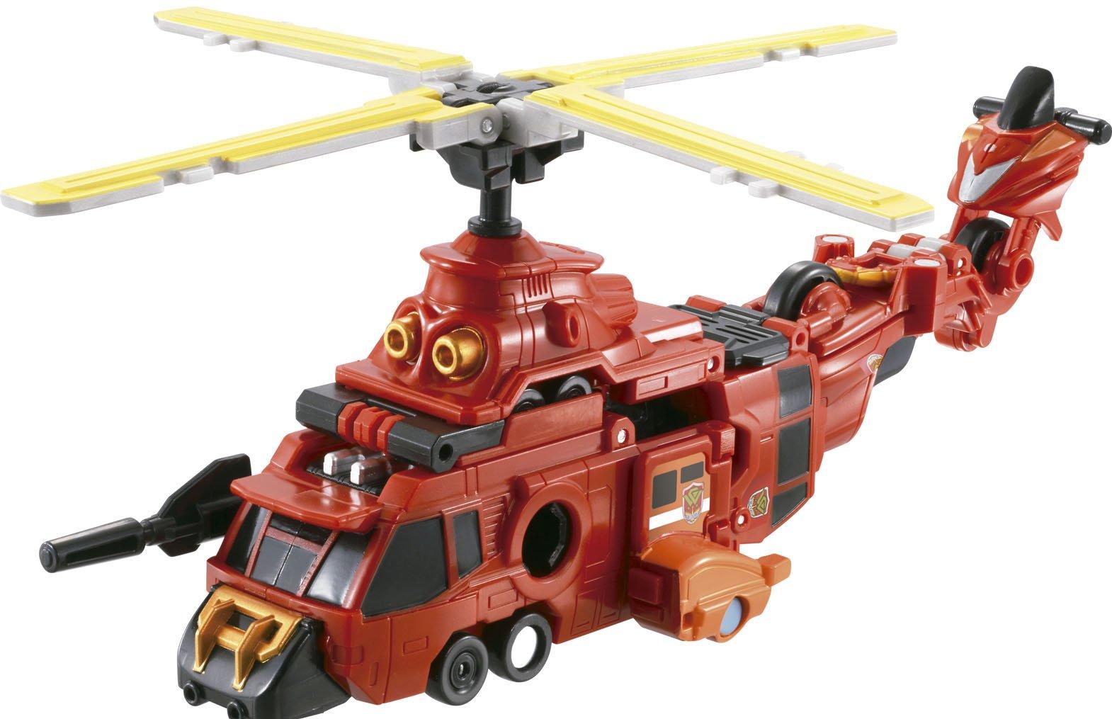 VooV (Boob) rescue united! Gyro Fire