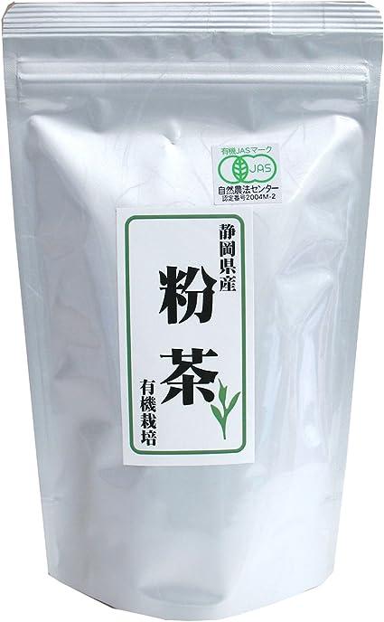 葉桐 静岡県産粉茶 有機栽培 200g