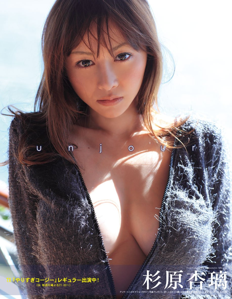 Pictures Anri Sugihara naked (95 photos), Topless, Is a cute, Instagram, underwear 2017