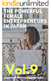 The Powerful Female Entrepreneurs in Japan (Top100 Book 9) (English Edition)