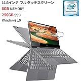 BMAX 2-in-1ノートパソコン 、軽量 薄型、11.6インチ1920×1080 IPS タッチスクリーンノートPC 360度回転 、インテル Celeron N4100プロセッサー 、8GB メモリー+256GB SSD、Windows10搭載、Bluetooth、USB-C、HDMI、オールメタルボディ、スペースグレー