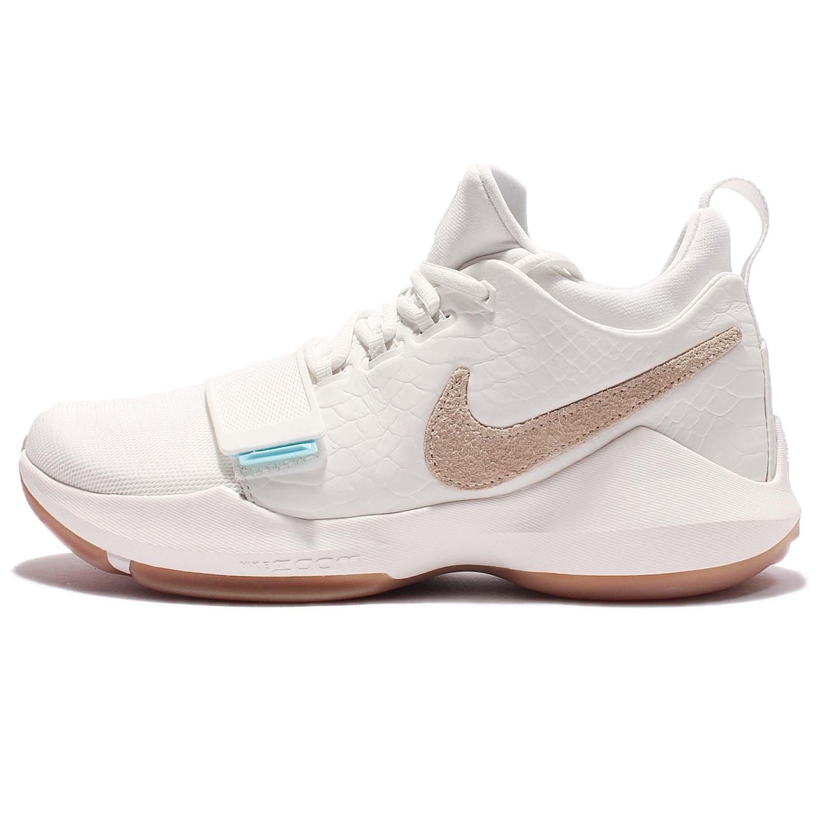 Nike Men's PG 1 EP, Ivory/Oatmeal-Gum Light Brown, 9 M US