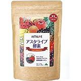 ASTALIVE(アスタライブ) 酵素 スムージー チアシード 乳酸菌 麹菌 入り フルーツミックスベリー味 200g