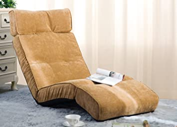 Merax Floor Recliner Lazy Sofa Bed Folding Chair Adjustable Game Chair In  Beige