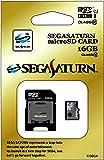 セガハードシリーズmicroSDHCカード+SDアダプターセット『セガサターンmicroSDHCカード (16GB) +SDアダプターセット』