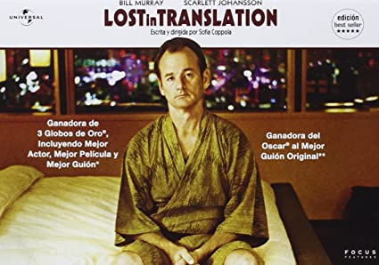 Amazon.com: Lost In Translation(Ed. Horizontal) (Import ...
