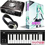 Vocaloid 4 初音ミク V4X ENGLISH バンドル版 サクラ楽器オリジナル ボカロP デビューセット 【MIDIキーボード/オーディオインターフェイスも付属のボカロ入門セット】