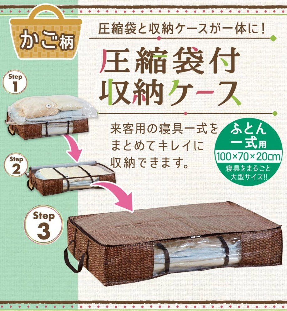 Y's Corporation. Vacuum Storage Bags for Futon Set, Size: About 39 x 27.3X 7.8 inch, Y-127 Y' s Corporation.