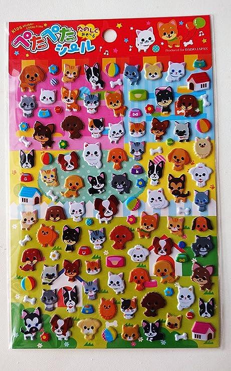 amazon com peta peta sticker collection dog cat toys games