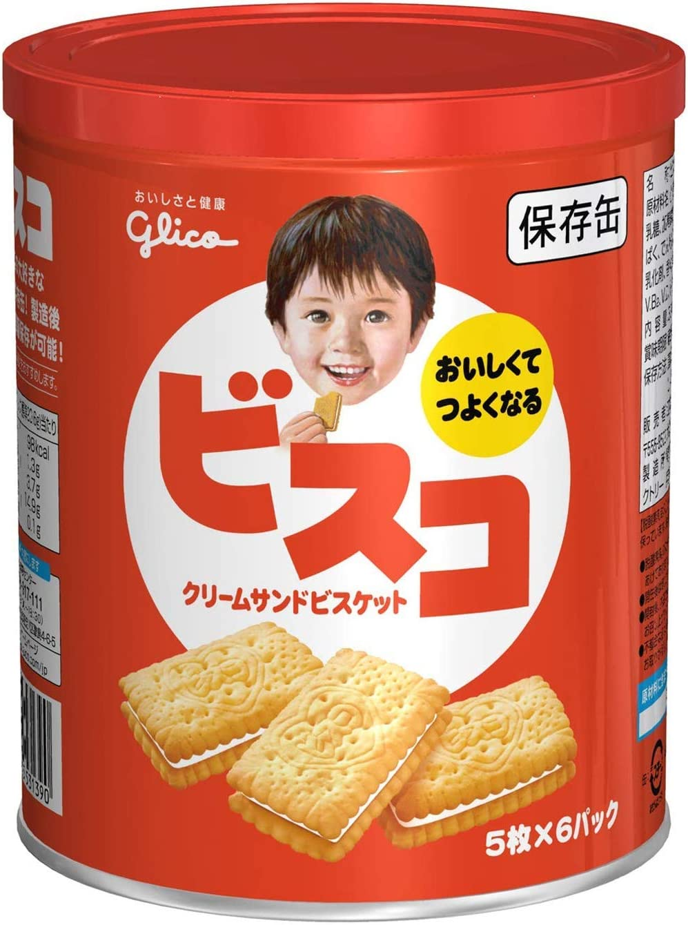 江崎グリコ ビスコ保存缶