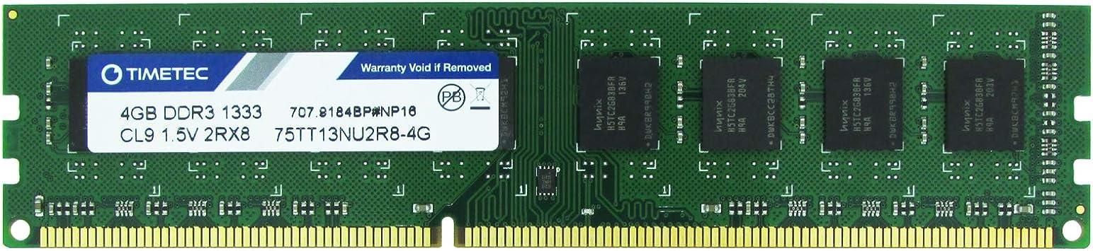 PARTS-QUICK BRAND 2GB Memory Upgrade for ASRock Motherboard H61M GE DDR3 PC3-10600 1333MHz DIMM Non-ECC Desktop RAM