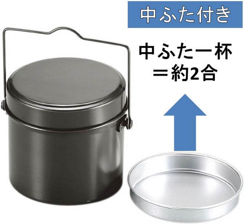 型 戦闘 飯盒 2