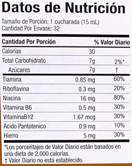 Amazon.com: La Dra. Miller 16 oz. Vegetal Compound: Health & Personal Care