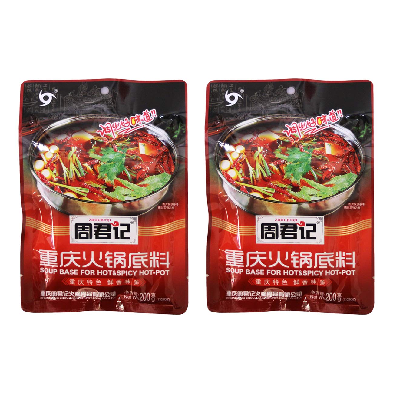 ZHOUJUNJI Hot & Spicy Hot-Pot Soup Base 200g / ????? ??????Chongqing Style Easy Cook Chinese Cuisine Sauce Classic Chinese Food Family Reunion New Year (2 packs)