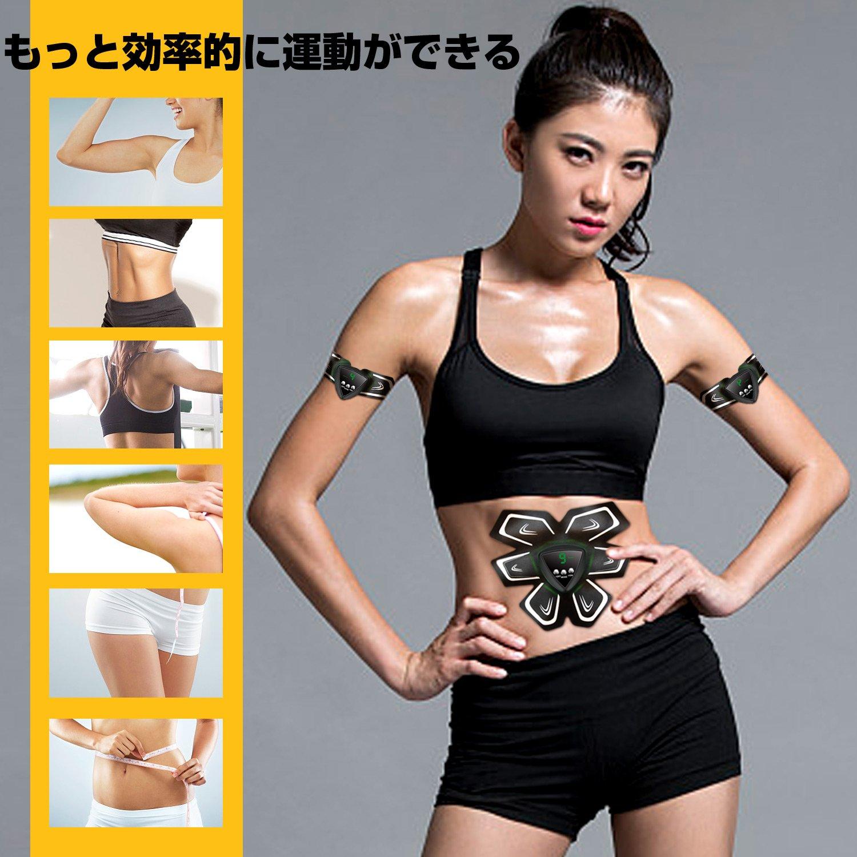 EMSベルト ダイエット 腹筋 腕筋 筋トレ フィットネス USB充電式 男女兼用
