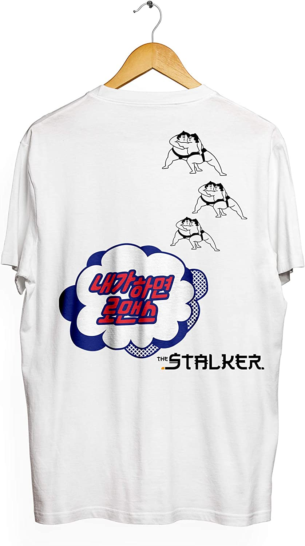 The Stalker Brand Sumo Dreams T-Shirt