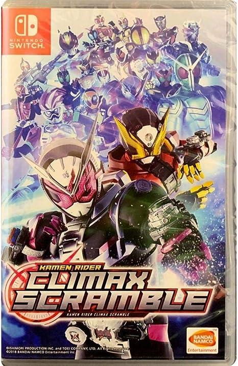 Kamen Rider Climax Scramble Nintendo Switch Game (#) [Importación ...