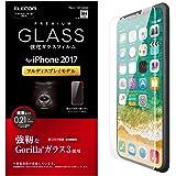 エレコム iPhone X ガラスフィルム ゴリラガラス  PM-A17XFLGGGO