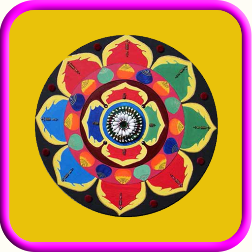 Amazon Com Tattoo Ideas Free Game Appstore For Android: Amazon.com: Crab Mandala Ideas: Appstore For Android