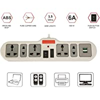 Spike Guard with USB Ports – Spike Guard with Surge Protector – Spike Booster – Spike Board with 1.5Metre Cord – Extension Boards with 5 Sockets and USB Ports – USB Hub – Spike Buster with USB – Ideal for Home, Offices, Shops, Cyber Cafes etc