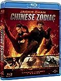 Chinese Zodiac [Blu-ray]