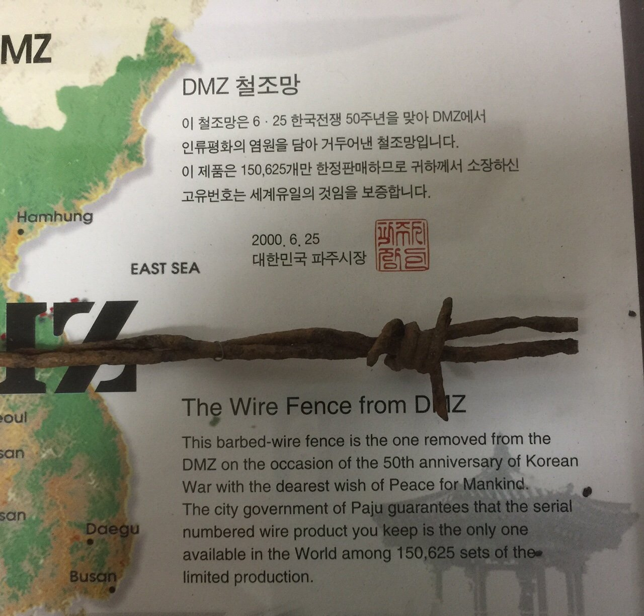 The Wire Fence From DMZ Korean War - - Amazon.com