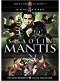 Shaolin Mantis [DVD] [1978] [Region 1] [US Import] [NTSC]