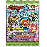 妖怪メダルUラムネ 20個入 食玩・清涼菓子(妖怪ウォッチ)