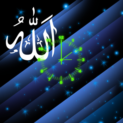 Download 420+ Live Wallpaper Allah Names HD Paling Keren