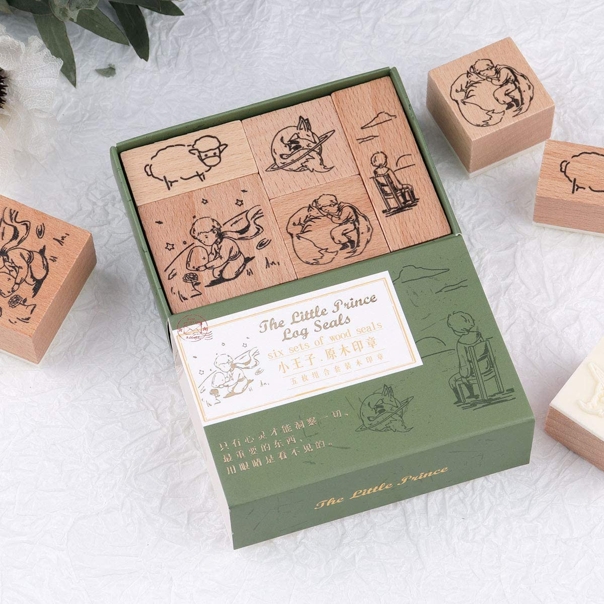School Fun Text Rubber Stamp for Stamping Crafting Planners
