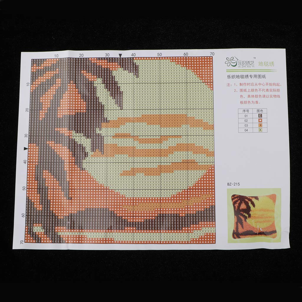 Bonarty DIY Latch Hook Kit Rug Making Crafts for Kids//Adults 17 inch X 17 inch Sunset Landscape
