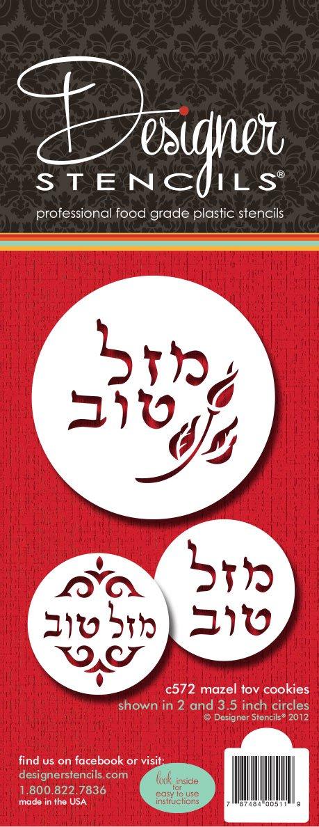 Designer Stencils C572 Mazel Tov Hebrew Cookie Stencil Tops, Beige/semi-transparent