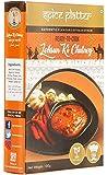 Spice Platter Chilli Garlic Sauce - Rajasthani Lehsun ki Chutney - Deep Garlic Dipping Sauce