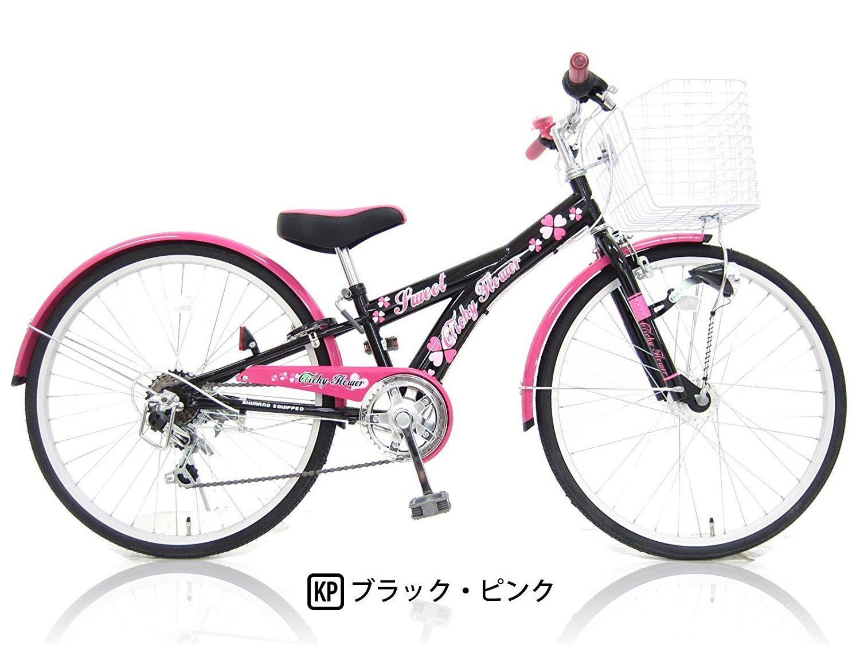 6段変速 26インチ自転車 クリシーフラワー ガールズサイクル ブラックピンク (LEDライト装備) 263636K/P B00BP5LMQA