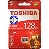 microSDXC 128GB 東芝 Toshiba EXCERIA 超高速UHS-I U3 4K対応 海外向パッケージ品【 3年保証 】 [並行輸入品]