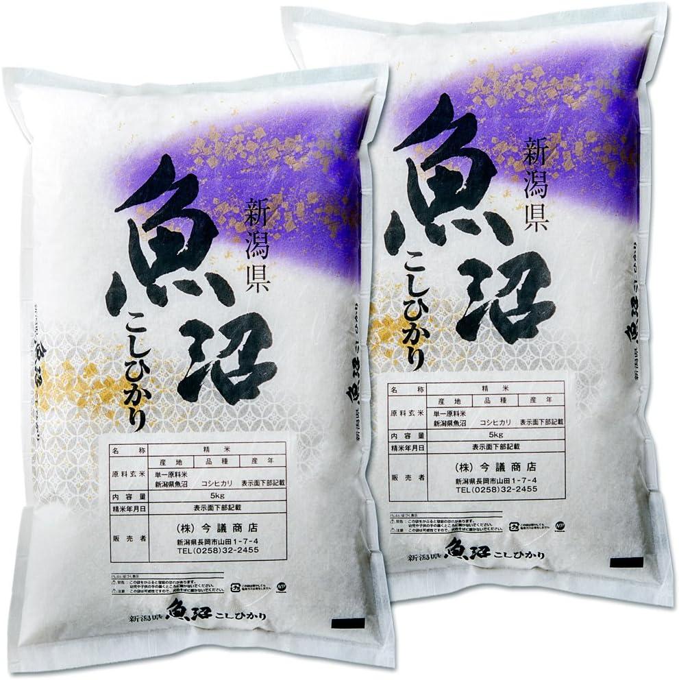 魚沼産コシヒカリの人気おすすめランキング15選【美味しいお米の炊き方も】のサムネイル画像