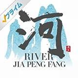 Xinglin Hupan [Clean]