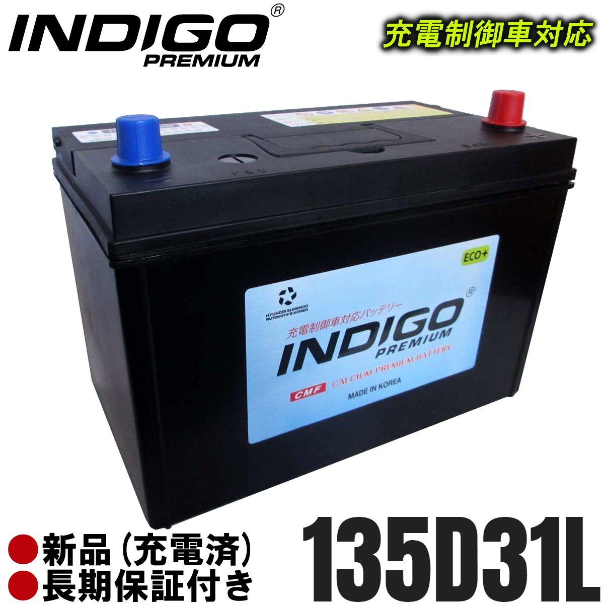 INDIGO バッテリー 135D31L レクサスLS460L DBA-USF46 H20/9~ 充電制御車 4WD B07DJ2LBBR