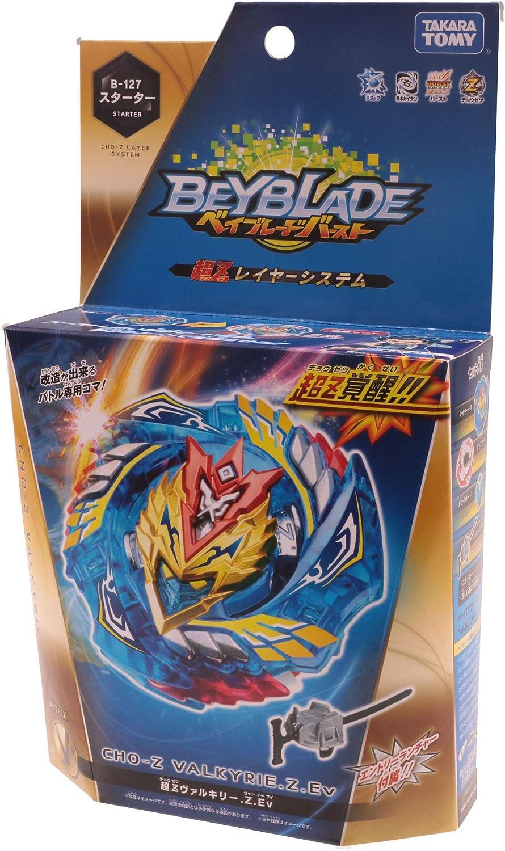 CHO-Z VALKYRIE.Z.Ev With Launcher Fighre W// Toy Burst Beyblade B-127 Cho Z !